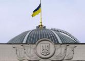 Кабмин Украины предлагает провести 25 мая общенациональный опрос