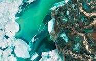 NASA опубликовало лучшие кадры Земли 2020 года