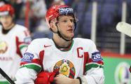 Белорус, отказавшийся сменить гражданство, перешел в минское «Динамо»
