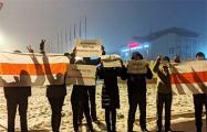 Регионы Беларуси вышли на вечерние протесты