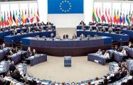 Евродепутаты призывают власти Беларуси провести демократические и безопасные выборы