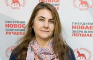 Анна Красулина остается в Беларуси