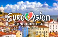 «Евровидение» поменяло правила подсчета голосов
