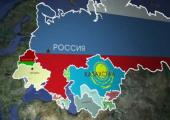 ФАС России: роуминг в Таможенном союзе может быть отменен через 2-3 года