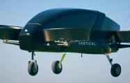 В Британии показали испытания прототипа летающего электротакси