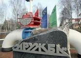 Белорусы испортили «Дружбу»... резиновыми изделиями