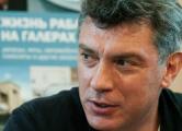 Борис Немцов: «Лукашизм» охватил Россию
