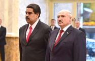 Лукашенко позвонил Мадуро