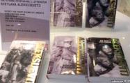 Книги Светланы Алексиевич переведут на английский заново
