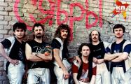 Цензура на советском БТ: Запрет на показ «Сяброў» и звонки трудящихся о внешнем виде рок-музыкантов