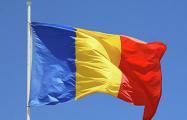 Румыния хочет перейти на евро до 2024 года
