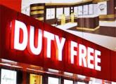 Цены в белорусских Duty Free повысили на 30%