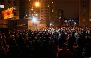 Белорусы исполнили «Муры» на «площади Перемен»