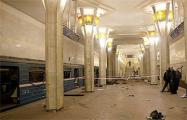 Теракт в Минском метро: почему спустя 10 лет люди не верят итогам расследования?