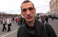 Художника, который поджег дверь ФСБ, будут судить