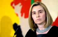 Могерини: ЕC не обменяет Украину на Сирию