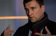 Климкин: Украина должна иметь общую с Евросоюзом позицию по БелАЭС