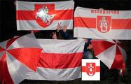 Жители Молодечно вышли на акцию с огромным БЧБ-флагом