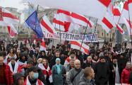 Представители гражданского общества Украины поддержали независимость Беларуси