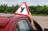 В Берестовицком районе парень учился вождению на угнанной машине