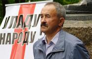 Геннадий Федынич: В Беларуси еще никто не отменял Конституцию