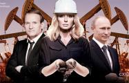 Нефть для кумы Путина