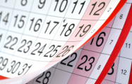 В Борисове проигнорировали рабочий день 2 января