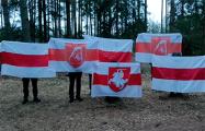 В Бресте и Новополоцке прошли акции протеста