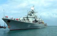 Украинский фрегат «Гетман Сагайдачный» участвует в учениях в Черном море