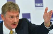 Пресс-секретарь Путина: Согласия на миротворцев в Донбассе мы не давали