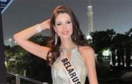 Белоруска взяла титул Miss Elite Europe в международном конкурсе красоты