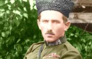 В Бресте почтили память отряда генерала Булак-Балаховича