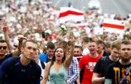 Наши дети — будущее Беларуси
