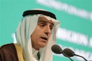 Саудовский министр рассказал о переходном правительстве Сирии