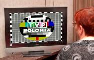 Польский телеканал в Беларуси так и не заработал