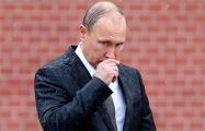 Путин измотан, он устал