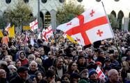 В Грузии оппозиция выдвинула властям ультиматум