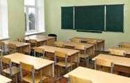 Топ-6 скандалов в белорусском образовании за последний год