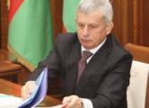 Новые налоги на Кипре - удар по «семье» Лукашенко