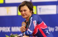 Татьяна Шаракова принесла Беларуси первую медаль на чемпионате Европы по велотреку