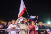 В центре Варшавы прошла посвященная Крыму фотовыставка