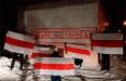 В Беларуси продолжаются вечерние протесты