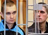 Марилуиза Бек: Нельзя забывать о преступлении против Коновалова и Ковалева