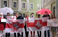 Белорусы Москвы поддержали соотечественников