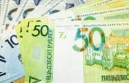 Бюджет Беларуси в первом квартале не досчитался 350 миллионов рублей