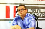 Как российская власть проиграла оппозиции информационное пространство