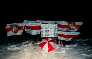 По всей Беларуси продолжаются акции протеста
