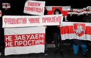 Вся Беларусь ждет весну