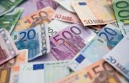 С понедельника подорожает евро
