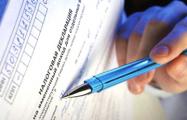 Кому нужно подать налоговую декларацию?
